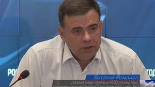 Российские олимпийцы рассчитывают на крымчан