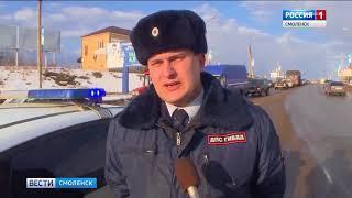 Сумеречные авто попали под санкции смоленских полицейских