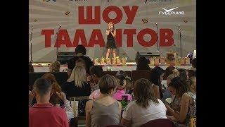 """Финал проекта """"Шоу талантов"""" состоялся в Самаре"""