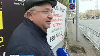 Ремонт центральных улиц Красноярска подходит к концу, но не все горожане остались им довольны
