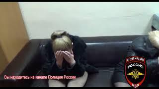 РАБОТАЮТ  ОДИНЦОВСКИЕ  БАРСЕТОЧНИКИ  / ОПЕРАТИВНАЯ СЪЕМКА (12.04.2018)