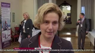 Выпуск новостей 24.10.2018