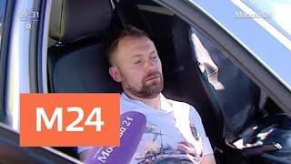 На Большой Якиманке произошло крупное ДТП - Москва 24