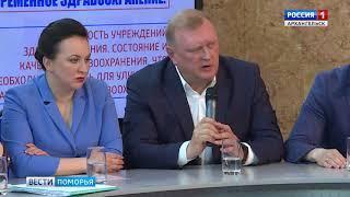 Проблемы современной медицины обсудили участники предварительного голосования партии «Единая России»