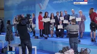 Кировские журналисты стали лауреатами всероссийского конкурса «Правда и справедливость»(ГТРК Вятка)