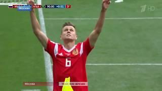 В томской фан-зоне приветствовали победу сборной РФ