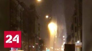Прорыв водопровода в Санкт-Петербурге. Видео - Россия 24