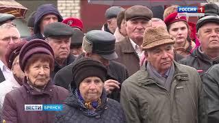 В Клинцах прочитали послание комсомольцев шестидесятых