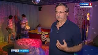 Первая сенсорная комната открылась в Карелии