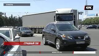 Уснувший водитель устроил массовое ДТП в Алматы