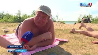 В Ненецком округе уже несколько дней держится тропическая жара