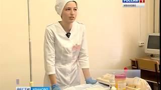 В больницы и поликлиники Ивановской области приходят молодые  кадры