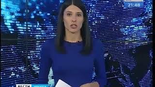 86 пассажиров застрявшего в Туапсе поезда вернутся в Иркутск на самолёте