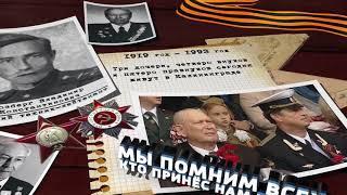 Бессмертный полк. Хозберг Владимир Константинович