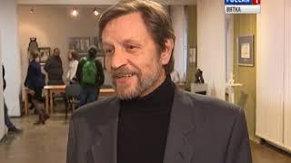 Кировчан привлекли к созданию новых постановок в драмтеатре(ГТРК Вятка)