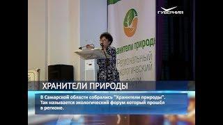 В Самарской области планируют увеличить число контейнерных площадок