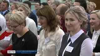 Конкурс профмастерства среди учителей прошёл в Череповце