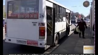 В Краснодаре с 20 апреля проезд в общественном транспорте подорожает
