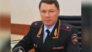 В Ярославле пройдет прямая линия с новым руководителем областного УМВД