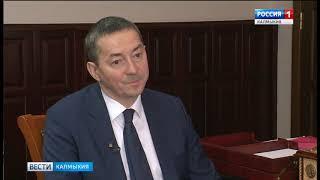 Правительство Калмыкии защитит права дольщиков
