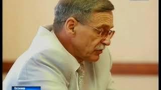 Меры по улучшению ситуации в здравоохранении Вязниковского района