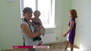 Губернатор представил Стратегию социально-экономического развития Томской области