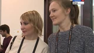 В Кирове открылся двухдневный урбанистический форум(ГТРК Вятка)