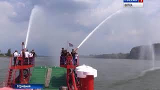 Завершился международный слёт юных пожарных России и Германии (ГТРК Вятка)