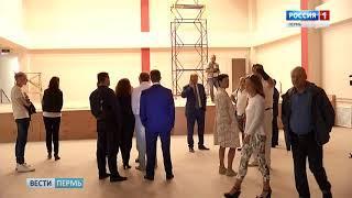 В Перми появится еще одна школа на «пятёрку»