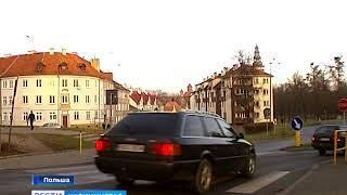 Польша переходит на зимнее время