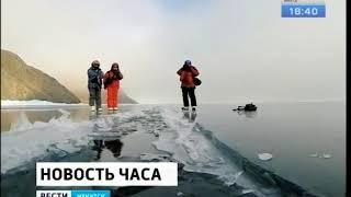 На льду Байкала — огромная трещина: выходить на лёд в районе Листвянки смертельно опасно