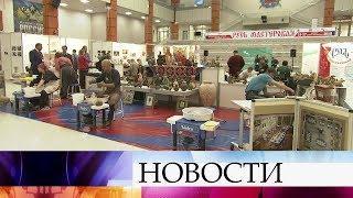 В Санкт-Петербурге открылся Международный культурный форум.