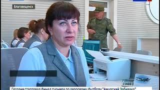 Амурские клиенты «Саратовских авиалиний» требуют возврата денег за билеты