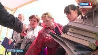 В Перми прошел «Бизнес-пикник»