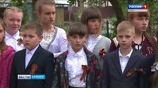 Мемориальная доска Николаю Шевелёву в Брянске