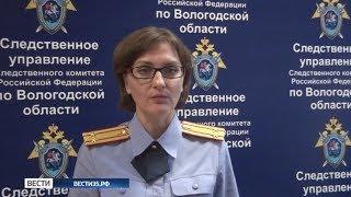 Подозреваемый в убийстве женщины-кондуктора в Череповце предстанет перед судом