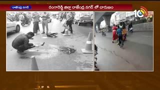పట్టపగలు .. నడి రోడ్డు పై ఈ దారుణం..| Attapur Incident | 10TV