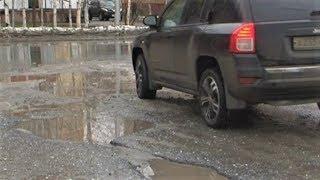 В Пыть-Яхе определят компанию, которая займётся содержанием дорог
