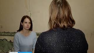Анонс: в Красноярске семья сирот лишилась жилья из-за мошенников