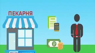 Как найти деньги для стартапа, минуя банки
