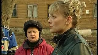 Новости 2010 04 22