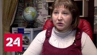 Виктория Скрипаль просит Терезу Мэй о визе - Россия 24