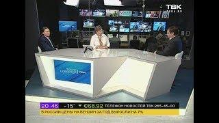 ИНТЕРВЬЮ: В. Дроздов и Е. Зыков о проекте «Формирование комфортной городской среды» в Красноярске