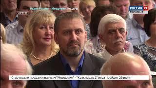77 летие отметил один из флагманов промышленности Мордовии — «Электровыпрямитель»