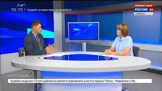 Интервью. Ирина Грабцевич, начальник Департамента общего образования Томской области