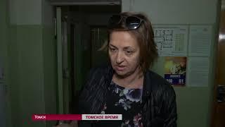 Погорельцы Академгородка решают вопрос о подключении дома к отоплению