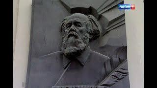 В День рождения Солженицына флешмоб прошел в нескольких точках Ростова