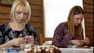Мышкинский туристско-информационный центр отмечает новоселье