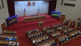 В Госсобрании Башкортостана подвели итоги работы депутатов за прошедшие пять лет