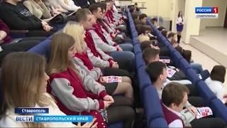 Ставропольским студентам не хватает практики